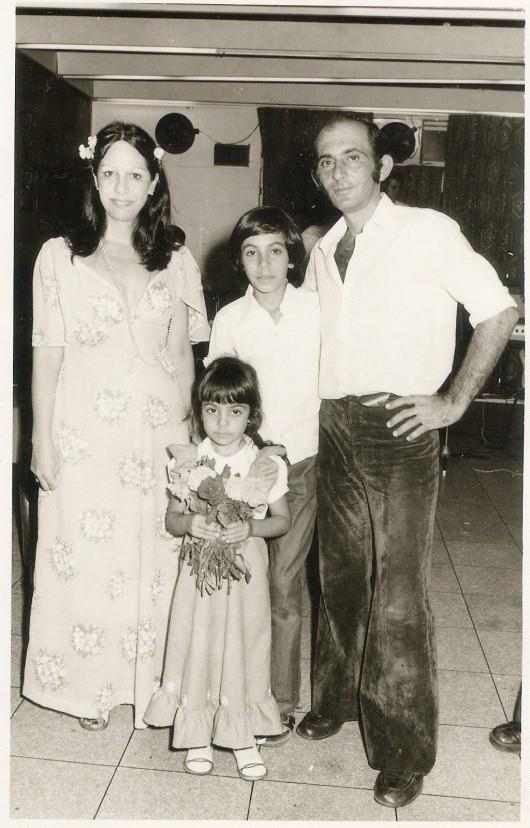 סוף 1974. בחתונה בירושלים