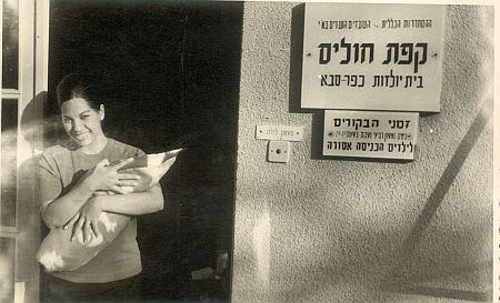 דצמבר 1963. עטוף. בזרועות אמי. היום בו נולדתי