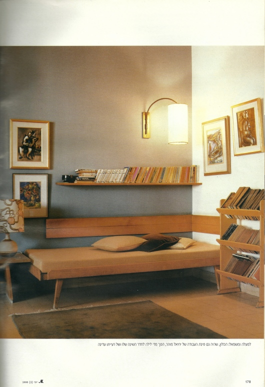 המדף. המנורה. הספרים.