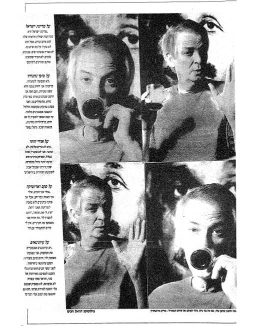 ARIK 1997 CATAVA 2