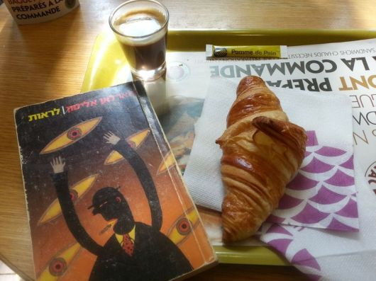 HARLAN AND COFFEE-2